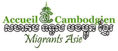Association - accueil cambodgien