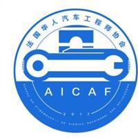 Association - AICAF