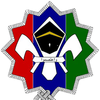 Association - Al Montazar France