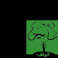Association - AL WAKF FRANCE