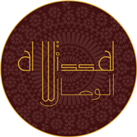 Association - Al-Wissal