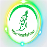 Association - Alberr Humanity France
