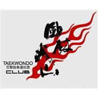 Association Taekwondo Club Feng Lin Huo Shan
