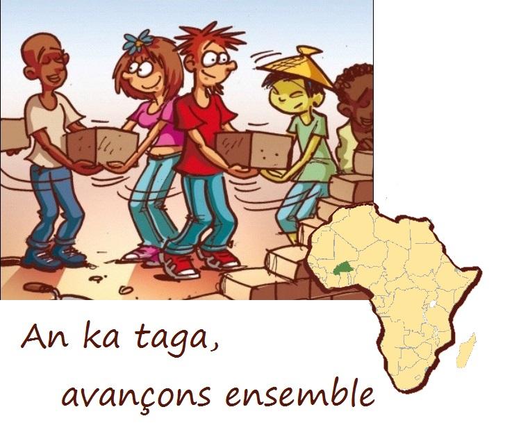 Association - An ka taga