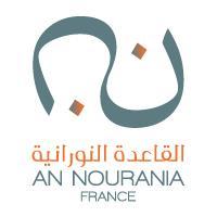 Association - AN-NOURANIA PARIS IDF