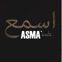 Association - Asma La voix du Soudan