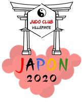 Association Association sportive Judo Club Villepinte