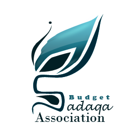 Association association budget sadaqa