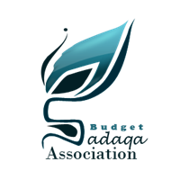 Association - association budget sadaqa