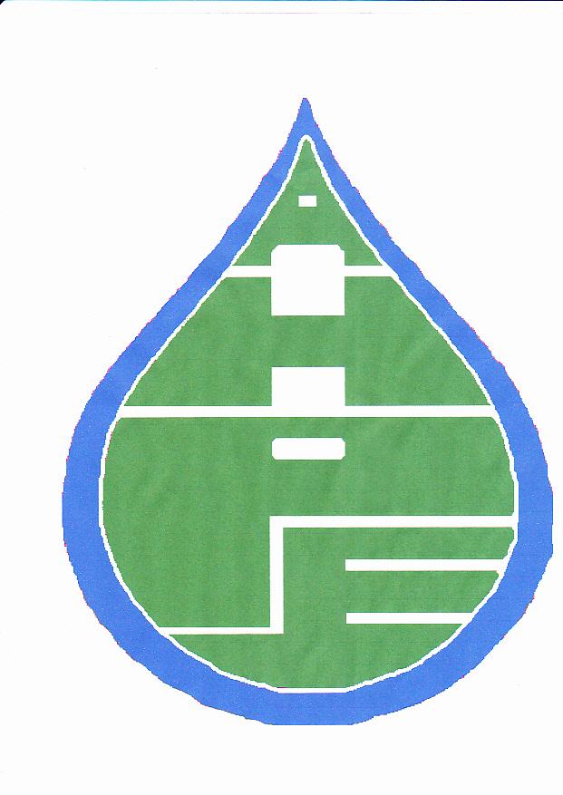 Association - Association de Hapandzo pour la Protection de l'Environnement