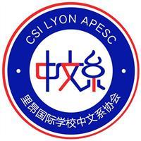 Association - Association des Parents d'Élèves de la Section Chinoise de la Cité Scolaire Internationale de Lyon