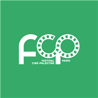 Association Association du Festival du film palestinien à Paris