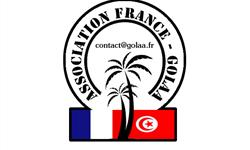 Formulaire principal - Association France Golaa
