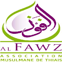 Association - Association Musulmane de Thiais AL FAWZ