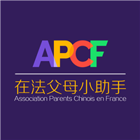 Association ASSOCIATION PARENTS CHINOIS EN FRANCE
