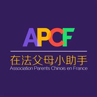 Association - ASSOCIATION PARENTS CHINOIS EN FRANCE