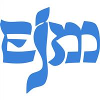 Association - Association pour une Education Juive Moderne