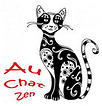 Association - Au Chat Zen