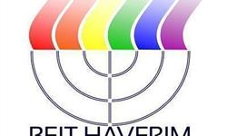 Don au Beit Haverim -