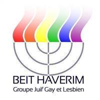 Association - BEIT HAVERIM
