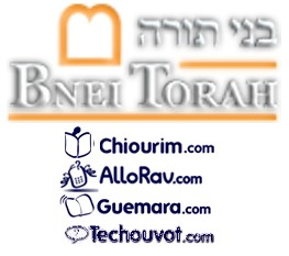 Association - Bne Torah