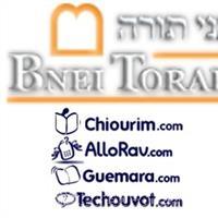 Association - Bne Torah