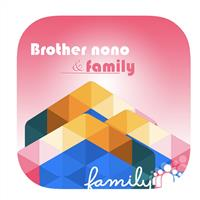 Association - Brother Nono and family