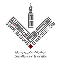 Association - Centre Musulman de Marseille