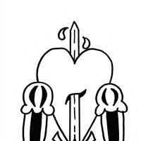 Association - CEREBOSSE