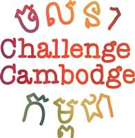 Association Challenge pour le Cambodge