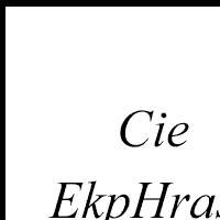 Association - Cie Ekphrasis