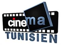 Association cinematunisien.com