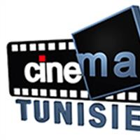 Association - cinematunisien.com