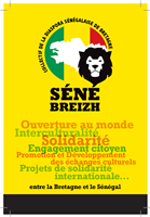 Association COLLECTIF DE LA DIASPORA SENEGALAISE ET ASSOCIATION HUMANITAIRE FRATERNITE