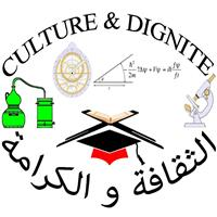 Association Culture&Dignité