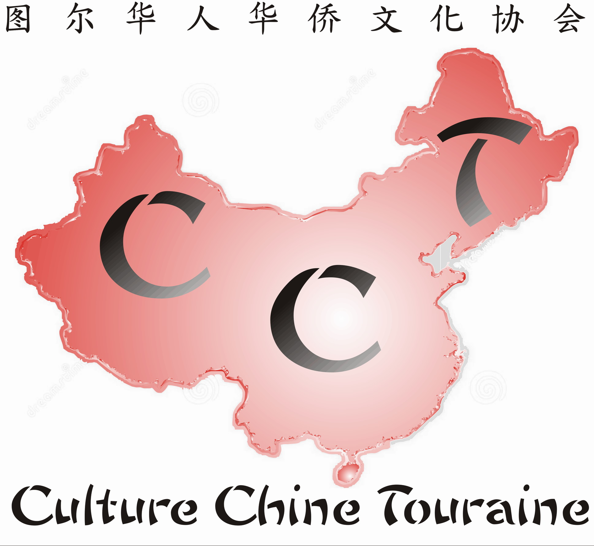 Association - Culture Chine Touraine