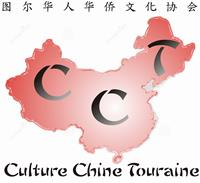 Association Culture Chine Touraine