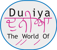 Association Duniya the World of