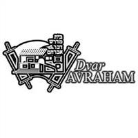 Association - Dvar Avraham