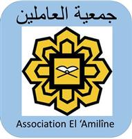 Association El Amiline
