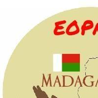 Association - EOPAM