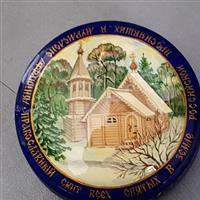 Association - Ermitage de Tous les saints de Russie