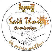 Association - Fonds de dotation Ecole Saèk Thmey Cambodge