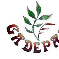Association - GADEPAM