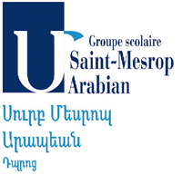 Association Groupe scolaire franco-arménien Saint Mesrop Kevork Arabian