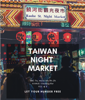 Association HEC Paris - Taiwan Night Marker 2019