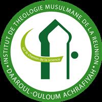 Association - Institut de Théologie Musulmane de la Réunion