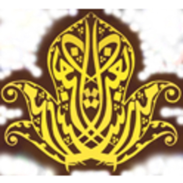 Association - Ecole de Bagdad