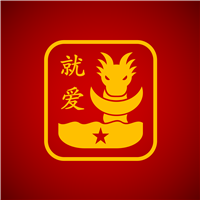 Association Jiu Ai China