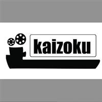 Association - Kaïzoku cinébat'eau